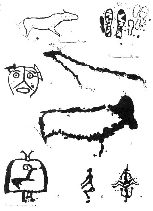 High Altai - Central Asia - Petroglyphs - Prehistoric Rock ...